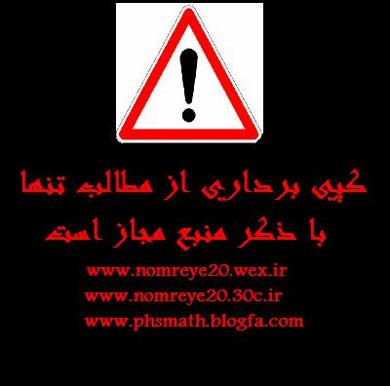 http://img11.mediafire.com/a81af72323134ff1556dfa766d48875b4g.jpg